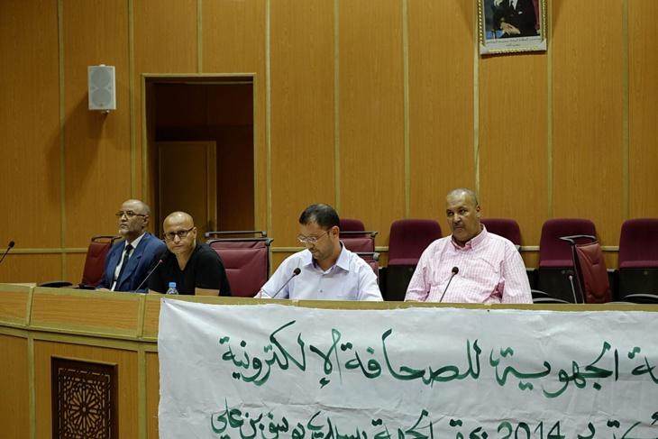 الجمعية الجهوية للصحافة الالكترونية بمراكش تعلن عن مكتبها المسير