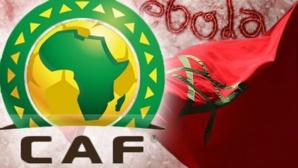 عاجل: الكاف تقصي رسميا المغرب من تنظيم كأس إفريقيا للأمم في كرة القدم + بلاغ