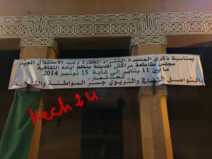 خطأ فادح لمجلس مقاطعة المدينة يثير سخرية المراكشيين وزوار ساحة جامع الفنا