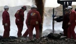 عمارة و وزير النفط الباكستاني يطلقان عملية التنقيب عن البترول بتامنار إقليم الصويرة