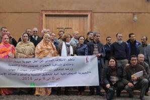 فعاليات مدنية تناقش بمراكش الجهوية الديمقراطية كآلية لتحقيق التنمية والسلم والعدالة الاجتماعية والثقافية