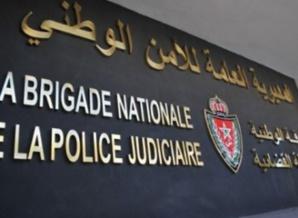 أسفي: المفتشية العامة لوزارة الداخلية تفتحص ملفات مثيرة بجماعة شهدة