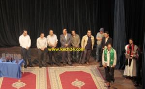 مهرجان مراكش الدولي للمسرح الجامعي يكرم الفنانين
