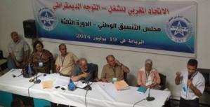 التوجه الديمقراطي يعلن التحاقه بركب الهيآت التي تحتج بمراكش خلال اشغال المنتدى العالمي لحقوق الإنسان