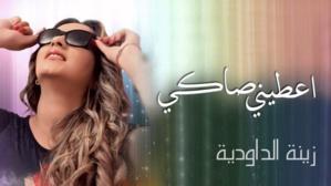 جمعية بمراكش تجر الشابة زينة الداودية إلى القضاء بسبب أغنية