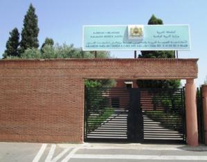 الأكاديمية الجهوية للتربية والتكوين بجهة مراكش ترصد العنف المدرسي بخدمة الكترونية