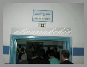 وفاة غامضة لشيشاوية حامل في شهرها الثالث بمستشفى الأم والطفل بمراكش + تفاصيل حصرية
