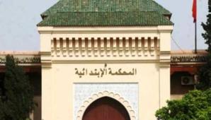 ابتدائية مراكش تؤجل الحكم على
