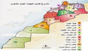 هذه هي جغرافية جهة مراكش بعد التقسيم الجهوي الجديد