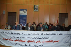 انطلاق أشغال المنتدى الجهوي الرابع للحكامة الترابية بدار المنتخب لجهة مراكش + صور