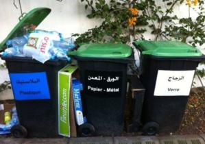 البنك الدولي يقدم قرضا بقيمة 130 مليون دولار للمغرب لدعم تدبير النفايات الصلبة