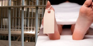 حصري: وفاة سجين بعد نقله من زنزانته الى مستشفى ابن طفيل بمراكش