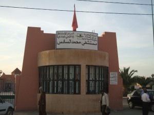 عاجل: إدخال أستاذة حامل إلى مستعجلات المستشفى الإقليمي لشيشاوة إثر تعرضها لإعتداء خطير + معطيات حصرية
