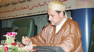 المصادقة على التقريرين الأدبي والمالي للرابطة المحمدية للعلماء برسم 2014 بمراكش