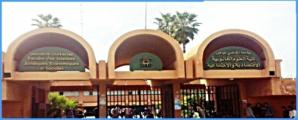 جامعة القاضي عياض بمراكش تحتضن الدورة الحادية عشر للأيام الدولية للتسويق