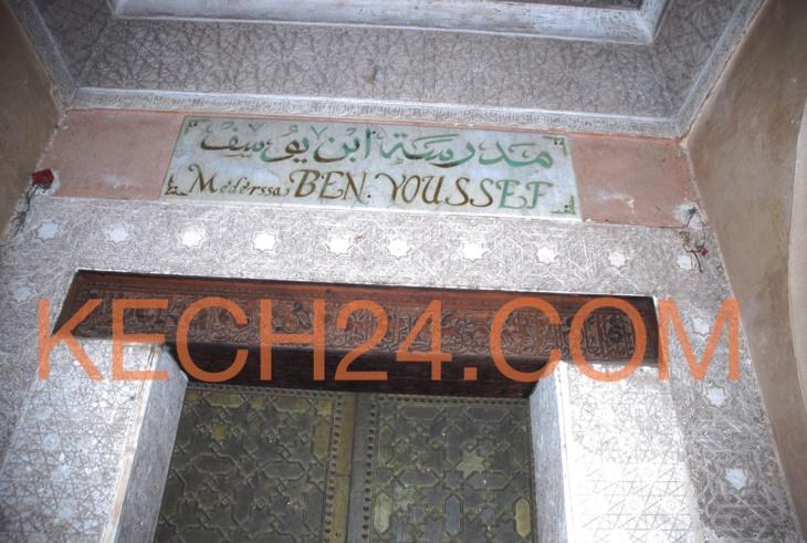 عائلة بنجلون تسلم مفاتيح قبة المرابطين وجامع ابن يوسف لمندوبية وزارة الثقافة بمراكش
