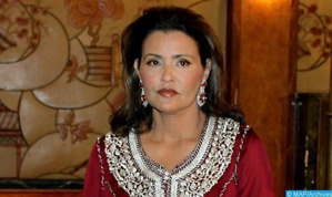 صاحبة السمو الملكي الاميرة للا مريم تترأس بالرباط لقاء وطنيا بمناسبة تخليد اليوم العالمي للمرأة