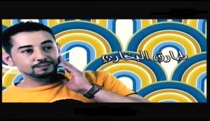 تفاصيل حصرية حول واقعة اعتقال الممثل المغربي طارق البخاري بمراكش