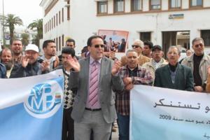 الجمعية المغربية تحتج أمام وزارة العدل والرميد يتعهد بمعاقبة المتورطين في الاعتداء على نشطائها ببرشيد