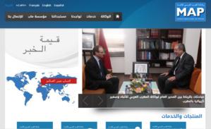 وكالة المغرب العربي للأنباء تغير شكلها وتفاجئ قرائها بـ