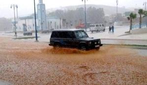 الأرصاد الجوية: أمطار وزخات أحيانا رعدية غدا الأحد بهذه المناطق