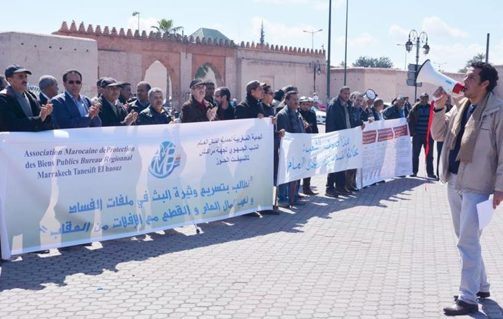 نشطاء الجمعية المغربية لحماية المال العام