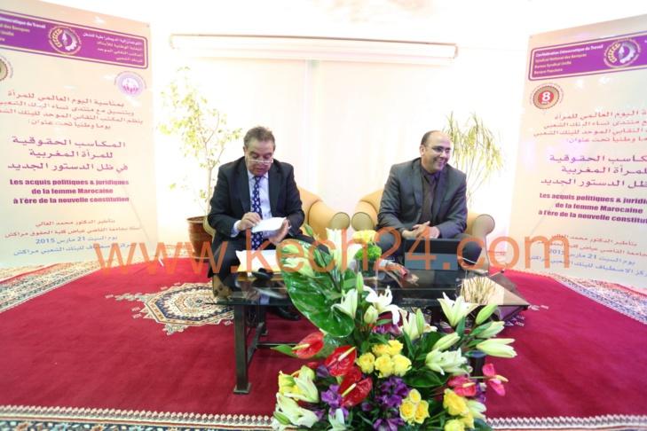 المكاسب الحقوقية للمرأة المغربية في ظل الدستور الجديد