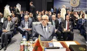المغرب يحتضن الدورة 27 للقمة العربية العام القادم