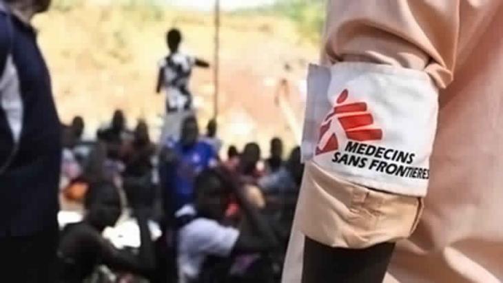 الأمم المتحدة: وباء