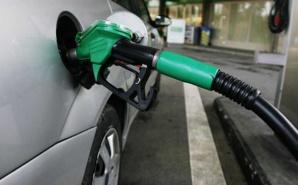 بلاغ: انخفاض في سعر الغازوال بـ 29 سنتيم في اللتر وزيادة في ثمن البنزين بـ 4 سنتيمات في اللتر