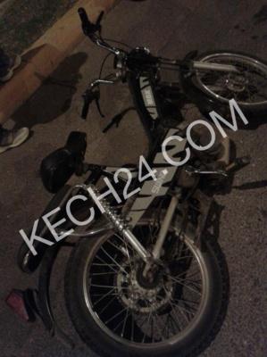 عناصر امن مراكش تفتح تحقيقا في ملابسات العثور على دراجة نارية بشارع محمد السادس