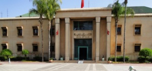 وزارة المالية تدفع بلجنة للتحقيق مع الخازن الجهوي ومالية المجلس الجماعي لمراكش