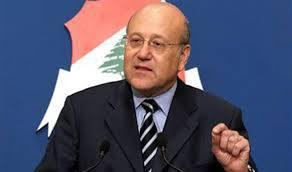 زواج نجل رئيس وزراء لبنان بمراكش يخلق الحدث و هذه هي التفاصيل