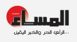 النقابة الوطنية للصحافة المغربية فرع مراكش تتضامن مع الزميل عزيز لعطاتري الصحافي بيومية المساء