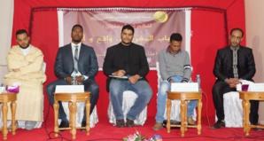 أسفي: شبيبة العدل والإحسان تستضيف شبيبات حزبية للنقاش حول واقع الشباب وآفاقه