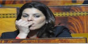 الفريق البرلماني لحزب الأصالة والمعاصرة بمجلس النواب يتضامن مع عمدة مراكش