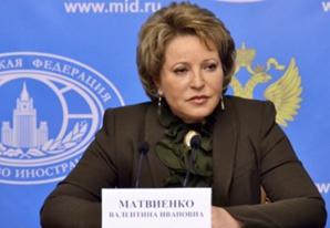 رئيسة مجلس الدوما الروسي تحل بمراكش