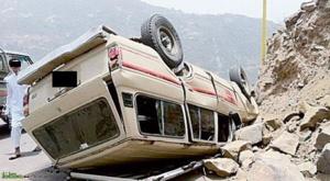 حادثة سير مروعة تودي بحياة 3 نساء وتتسب في اصابة 3 آخرين بجروح متفاوتة الخطورة نواحي مراكش