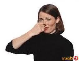 خمس مواد غذائية تسبب انبعاث رائحة كريهة من الجسم