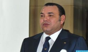 الملك يعين أربعة وزراء جدد في حكومة بنكيران الثالثة