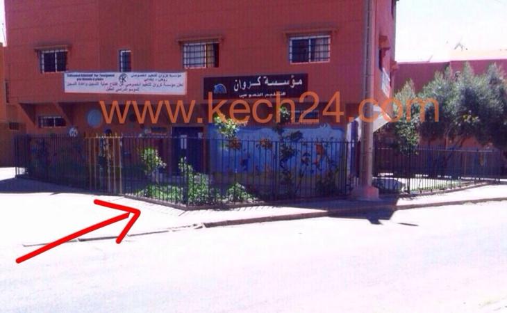بالصورة: مسؤول مؤسسة تعليمية خاصة بحي إيزيكي يحتل الملك العمومي