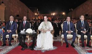 الأميرة للا سلمى تترأس حفل افتتاح الدورة 21 لمهرجان فاس للموسيقى العالمية العريقة