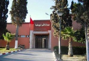 الحكم على قائد أجدور نواحي اليوسفية بالسجن النافذ مع الغرامة المالية