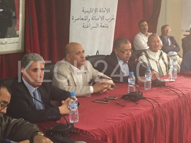 المصادقة على المجلس الإقليمي لحزب الاصالة والمعاصرة بإقليم قلعة السراغنة