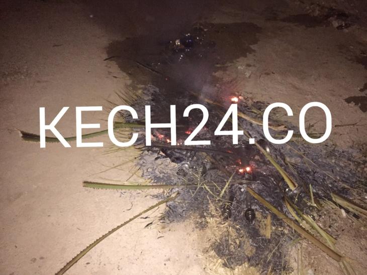 حجز 14 نرجيلة في عملية لمحاربة الشيشة بحي جيليز بمراكش + صورة حصرية