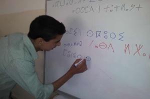 مناظرة وطنية تدعو إلى تدريس العلوم بالعربية وإلى إلزامية الأمازيغية