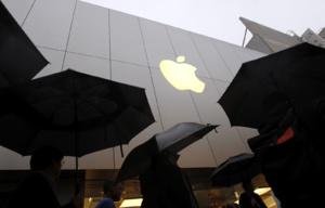 تسريب معلومات عن ميزة جديدة في iOS 9