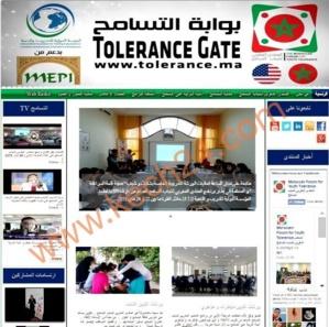 انطلاق المرحلة الثانية من فعاليات برنامج المنتدى المغربي لشباب التسامح