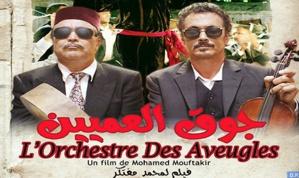 """الفيلم المغربي """"جوق العميين"""" يحرز الجائزة الكبرى لمهرجان وهران الدولي للفيلم العربي"""