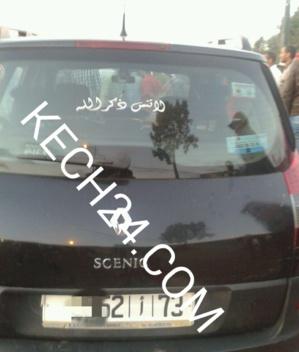 عاجل : اعتداء بشع على مراكشي من طرف جزائري و3 زماگريا بلمحاميد + صورة حصرية